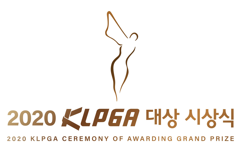 2020 KLPGA 대상시상식이 찾아옵니다. 썸네일