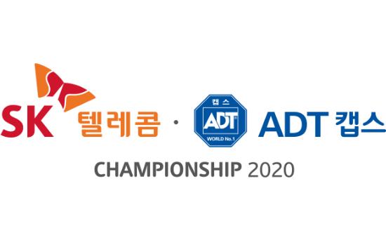 SK텔레콤-ADT캡스 챔피언십 2020 예고영상 썸네일