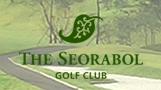 서라벌 골프클럽